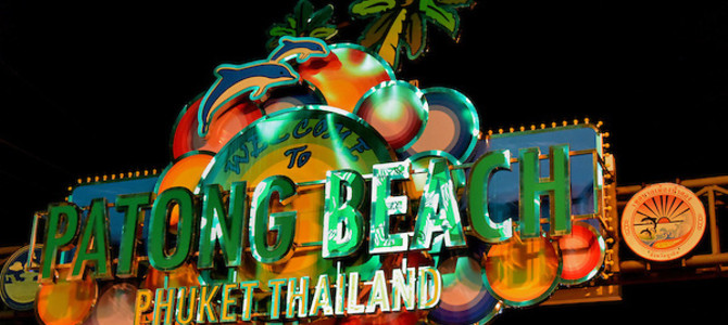 Have a Gay Time in Phuket